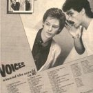 1980 DARYL HALL JOHN OATES VOICES POSTER TYPE TOUR AD