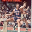* 1976 SPORTS ILLUSTRATE​D ALVAN ADAMS DAVE COWENS
