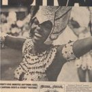 1977 CARLOS SANTANA FESTIVAL POSTER TYPE AD