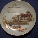 "8 1/2""  Avon 10th Anniversary Plate (trimmed in 22k gold)"