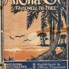 Vintage Sheet Music  Aloha Oe 'Farewell To Thee'