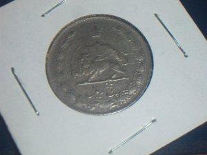 1952 Egypt 5 five Rials