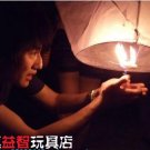 500× SKY FIRE WHOLESALE LOTS FLYING CHINESE SKY LANTERNS BALLOON BIRTHDAY WEDDING PARTY SUPPLIES