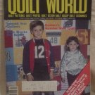 Quilt World Magazine April 1982