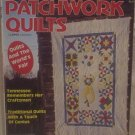 Lady's Circle Patchwork Quilts Magazine Fall 1982