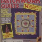 Patchwork Quilts July 1993