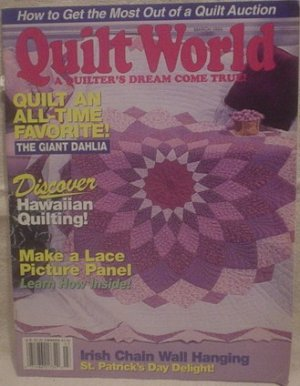 Quilt World Magazine March 1993