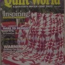 Quilt World Magazine March 1994