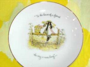 Holly Hobbie Friendship plate 1973 Mint
