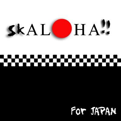 SkAloha!! For Japan