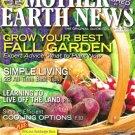 Mother Earth News Magazine Aug / Sept 2009