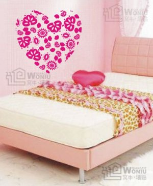 "Wall decals and vinyl wall art - heart flower wall decal sticker 21 1/2""*22 1/2"