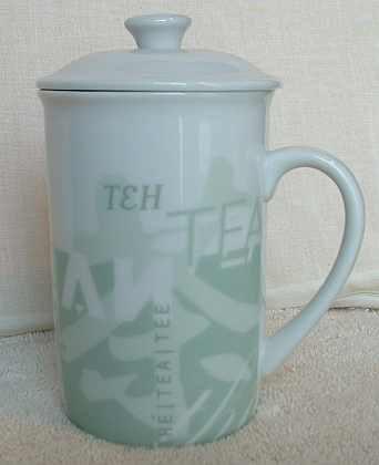 Starbucks Covered Coffee Tea Cup Mug with Lid 1998