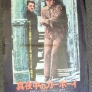 MIDNIGHT COWBOY Japan POSTER Dustin Hoffman JON VOIGHT