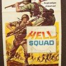 HELL SQUAD Original  WORLD WAR II  1-Sheet Movie Poster WW 2 Vintage 1958