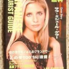 SARAH MICHELLE GELLAR Buffy the Vampire Slayer Original  JAPAN Magazine MINT