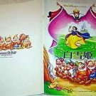SNOW WHITE and the SEVEN DWARFS Disney Color Photo Animated JAPAN Program & 7