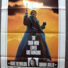 MAN WHO LOVED CAT DANCING Original 1-Sheet Poster BURT REYNOLDS Sarah Miles 1973