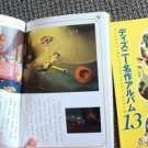 TOY STORY Color JAPAN Photo JAPANESE Book  BUG'S LIFE