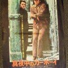 MIDNIGHT COWBOY Original Japan POSTER Dustin Hoffman JON VOIGHT JAPANESE Vintage