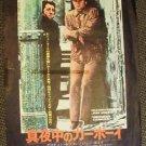 MIDNIGHT COWBOY Original Japan POSTER Dustin Hoffman JON VOIGHT JAPANESE Vintage