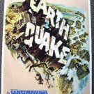 EARTHQUAKE Original UNIVERSAL STUDIOS Attraction POSTER theme Park 1974 Tram