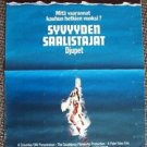 ROBERT SHAW The DEEP Germany POSTER JACQUELINE BISSET