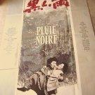 BLACK RAIN Pluie Noire  Kuroi ame POSTER Shohei Imamura JAPAN Japanese FOREIGN