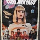 GALAXINA Original 1-Sheet Movie POSTER Stephen Macht DOROTHY R. STRATTEN Sci-Fi