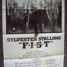 F.I.S.T. Original 1-Sheet Movie Poster SYLVESTER STALLONE Fist ROCKY follow-up