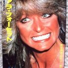 FARRAH FAWCETT Original JAPAN Photo BOOK Scuba CHARLIE'S ANGELS Sunburn 1979