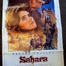 BROOKE SHIELDS Original SAHARA 1-Sheet MOVIE POSTER Drew Struzan ARTWORK M.G.M.