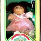 Cabbage Patch Kids DOLL Brunette COLECO 1984 Adoptable with ORIGINAL Box  KID