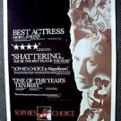 SOPHIE'S CHOICE Original MERYL STREEP Movie DRIVE-IN  Poster Oscar Academy Award