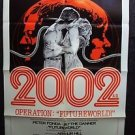 "FUTUREWORLD 2002 ""C"" 1-Sheet Movie POSTER Blythe Danner PETER FONDA Westworld 76"