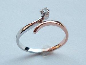 MADE IN ITALY VALENZA 18K GOLD 0.08 KT DIAMOND RING A122900 BUZIO LUCIANO