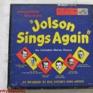 Jolson Sings Again Hits 45 RPM Record Set