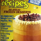 Great Recipes of the World Aug Sept 1983