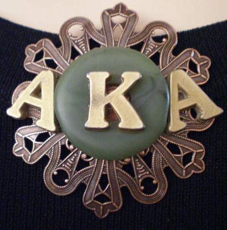 #P023 - Greek  AKA  Pin