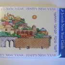 Carlton Jewish New Year Greetings Cards