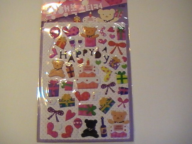 Puffy Happy Birthday Craft Scrapbook Stickers