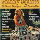 Woman's Day Granny Squares Issue No. 1 Crochet Magazine Vintage 1970s