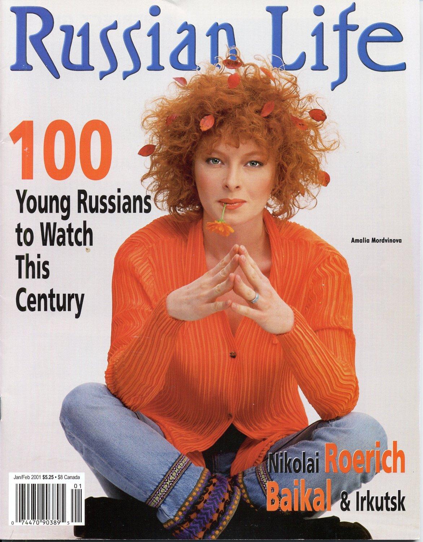 Russian Life Magazine Yapparov Dementieva Yefimenko Mironov Galkin Kramnik Zrelov Ramazanova