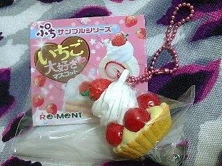 Re-Ment I Love Strawberries Keychain #3