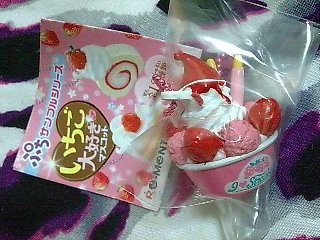 Re-Ment I Love Strawberries Keychain #4
