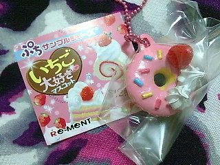 Re-Ment I Love Strawberries Keychain #11