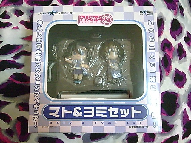 Black Rock Shooter - Mato & Yomi Nendoroid Petit (Limited Item)