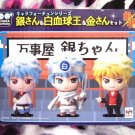 Gintama Exclusive/Limtied Chara Fortune Set - Sakata Gintoki - Kintoki - Leukocyte King