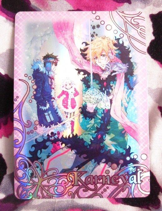 Karneval Trading Card - SP-11