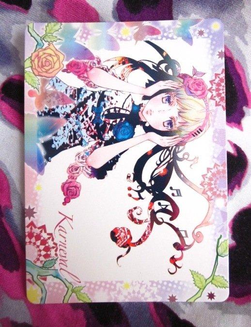 Karneval Trading Card - NC-45 - Tsukumo